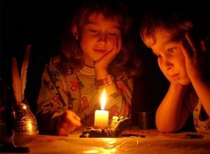19 улиц останутся без света. От газа отключат два посёлка в Новороссийске