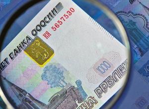Фальшивые купюры все чаще встречаются в Новороссийске