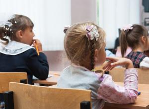 Возможно, в Новороссийске откроется еще один класс по изучению греческого языка