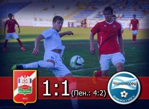 Новороссийский «Черноморец»  выбыл из Кубка России