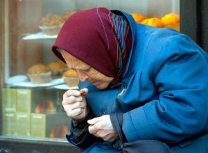 Прожиточный минимум жителей Новороссийска снова вырос