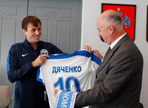 Глава Новороссийска пожелал «Черноморцу» играть на прежнем уровне