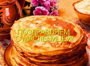 Огромное количество мероприятий, посвященных масленице, ожидается в Новороссийске