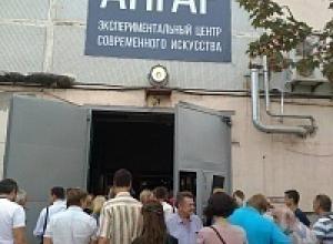 «Биеннале» современного искусства открылась в Новороссийске