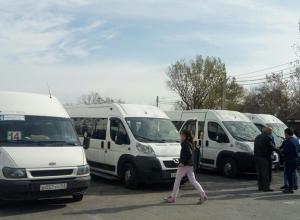 Маршрутки прекратили работать в Новороссийске