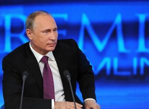 Редактор «Блокнот Новороссийск» летит на пресс-конференцию президента