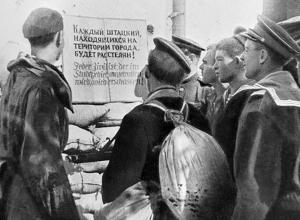 Новороссийск 75 лет назад: жизнь в оккупированном городе