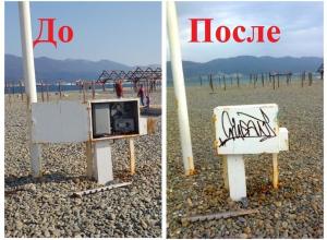 Специалисты проверили все электрощитки на новороссийском пляже «Коса»