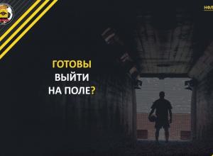 В Новороссийске пройдут соревнования по мини-футболу