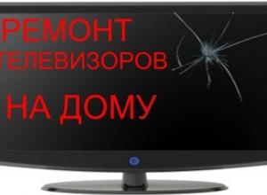 33-летний новороссиец обманул жителей Абинска более чем на 60 тысяч рублей