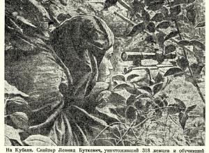 Новороссийск 75 лет назад: портрет и письмо за 318 убитых врагов