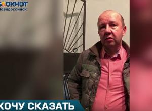 - Я купил новый автобус, а маршрут вообще убрали, - предприниматель Новороссийска