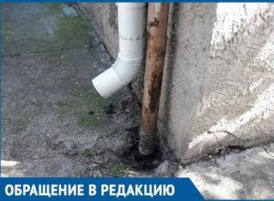 В Новороссийске жители 60 квартир больше, чем на неделю, остались без газа из-за троих нарушителей