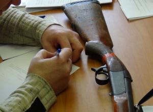 Пятеро новороссийцев добровольно сдали оружие