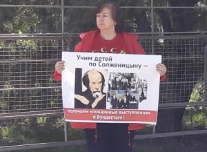 В Новороссийске выступили против Солженицына