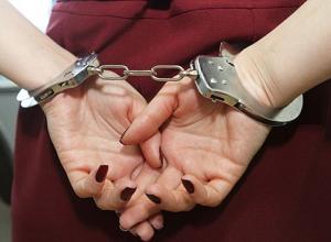 Жительницу Новороссийска задержали с синтетическим наркотиками