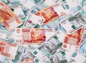 Есть ли среди сотен тысяч должников новороссийцы?