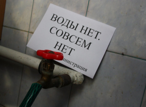 Баканку и Гайдук оставят без воды