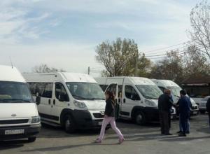 Новороссийские маршрутки поедут на кладбище?