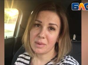 Более 800 тысяч собрали новороссийцы в поддержку семьи Елены Кравченко