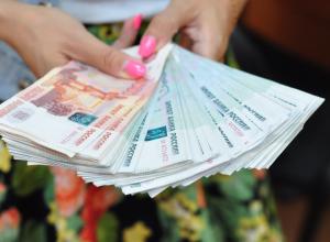 Мошенник из Новороссийска «кинул» на 200 тысяч рублей  родителей абитуриента