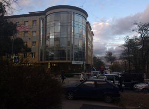 Оцеплен Райфайзен банк в Новороссийске