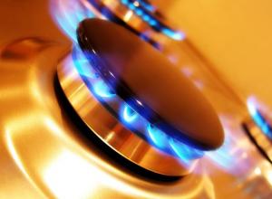 Как платить за газ новороссийцам в декабре