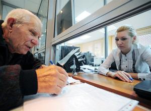 Практика удержания из страховых пенсий в Новороссийске