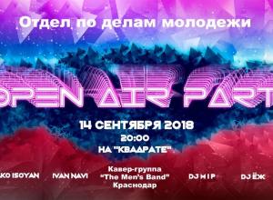 Бармен Шоу, Фаер Шоу и диджеи на «квадрате» в Новороссийске