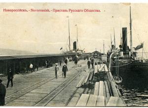 Технично пытался отжать Новороссийск у Анапы мореходку в XIX веке, но что-то пошло не так...