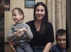 Новороссийск, мы вас любим, - Наира Малхасян и сыновья