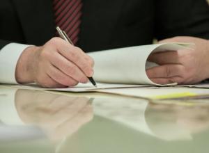 Свыше 27 миллионов рублей заработал новороссийский чиновник в 2016 году