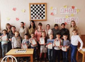 В Новороссийске завершился престижный турнир по шашкам