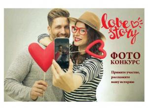 Стартует конкурс на лучшую фотографию влюбленной пары Новороссийска