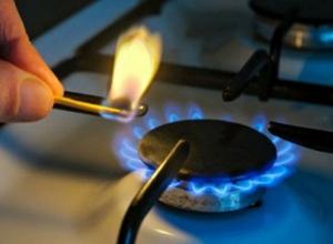 В квартирах новороссийцев отключат газ