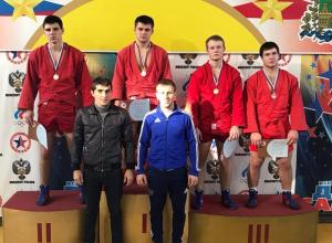 Новороссиец Арам Овсоян стал первым на первенстве ЮФО по самбо
