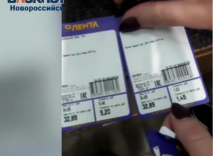 Новороссийцы проверили «горячее надувательство» гипермаркета «Лента»