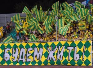 Суд принял к производству иск о признании задолжавшего «Новороссийску» футбольного клуба банкротом