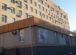Ребенок скончался в результате гнойного перитонита в новороссийской больнице