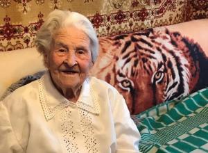 Жительница Новороссийска Нина Семёнова отпраздновала 105-й день рождения