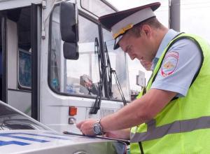 Новороссийских водителей автобусов проверят сотрудники ГИБДД