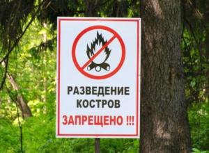 Особый противопожарный режим введен в Новороссийске