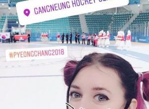 Анастасия Кулиш представляет Новороссийск на Олимпиаде в Корее