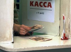 Выбить 3,5 млн. руб. долгов по зарплате новороссийцы смогли только через приставов