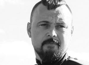Новороссийск простится с казаком Сергеем Ворапай