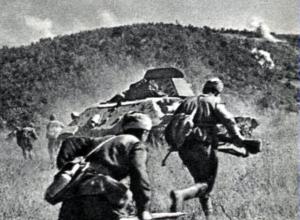 Каким было 16 февраля 1943 года в Новороссийске. На 75 лет назад.
