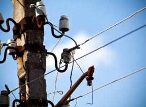 Опубликованы адреса, по которым в Новороссийске временно отключат электричество