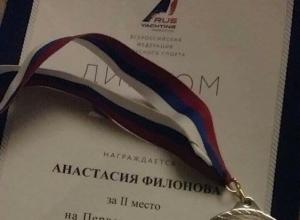 Новороссийская яхтсменка заняла второе место в Первенстве России в классе яхт «470»