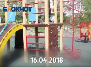 ОНФ бьет тревогу из-за травматизма новороссийских детей на площадках