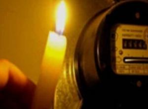 Семь улиц Новороссийска временно останутся без электроэнергии